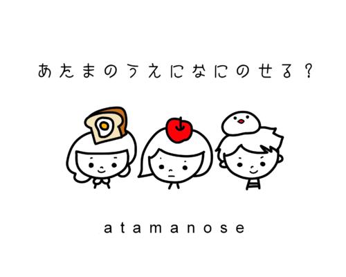似顔絵イラストatamanose