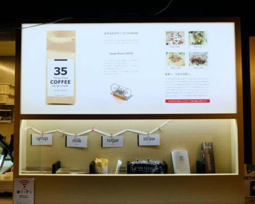 35COFFEEガンガラーの谷 ケイブカフェ店