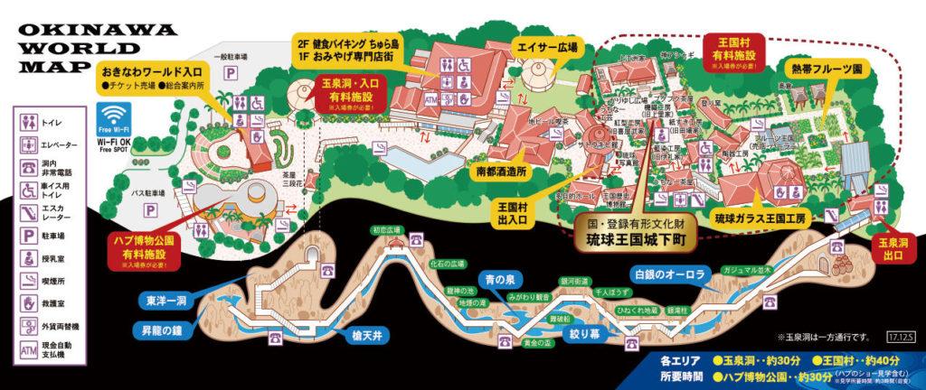 map-okinawawould